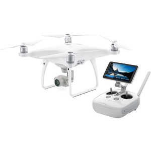 DJI Phantom 4 Professional Plus Drone