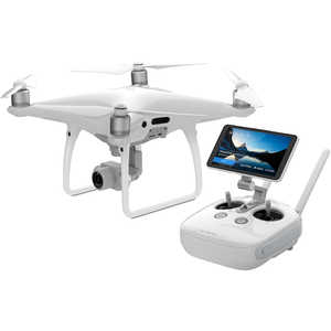 DJI Phantom 4 Advanced Plus Drone