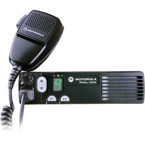 Motorola CM200d Mobile Radio, Analog Only, 40 Watt UHF, 403-470 MHz Frequency