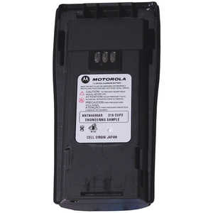 Motorola High Capacity Li-Ion 2250 mAh Battery