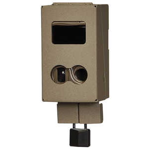 Cuddeback CuddeSafe for C and E Series Game Cameras