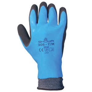 Showa® 377 Full-Dipped Nitrile Gloves