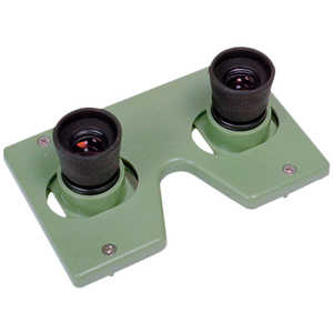 Geoscope Optional 4x Eyepiece