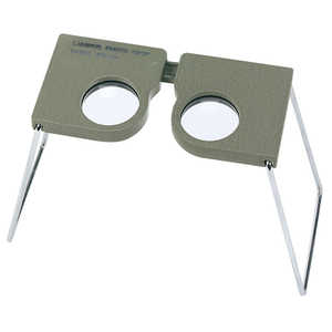 Forestry Suppliers Pocket Stereo Viewer, 4x