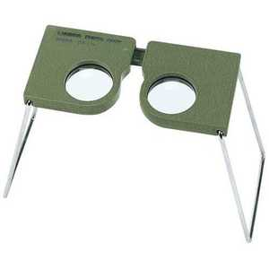 Forestry Suppliers Pocket Stereo Viewer, 2x