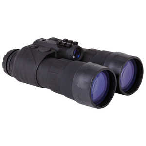Sightmark Ghost Hunter 4x50 Night Vision Binocular