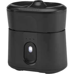 Thermacell Radius Zone Mosquito Repeller Gen 2.0