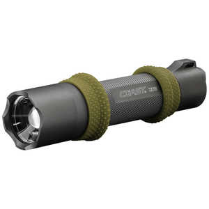 Coast TX7R Rechargeable Flashlight